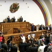 Venezuela's National Assembly. (Image: YouTube)