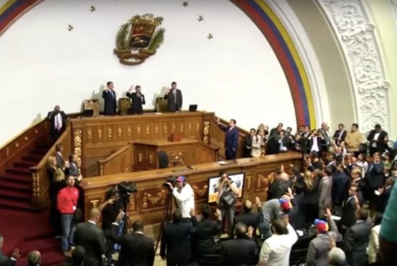 Venezuela's National Assembly. (Image: YouTube)